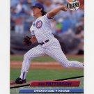 1992 Ultra Baseball #472 Ken Patterson - Chicago Cubs