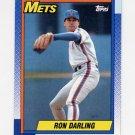 1990 Topps Baseball #330 Ron Darling - New York Mets