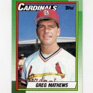 1990 Topps Baseball #209 Greg Mathews - St. Louis Cardinals