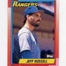 1990 Topps Baseball #080 Jeff Russell - Texas Rangers
