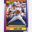 1990 Topps Baseball #030 David Cone - New York Mets