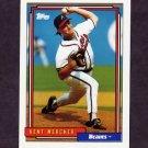 1992 Topps Baseball #596 Kent Mercker - Atlanta Braves