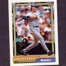 1992 Topps Baseball #248 Jim Gantner - Milwaukee Brewers