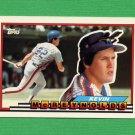 1989 Topps BIG Baseball #116 Kevin McReynolds - New York Mets