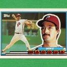 1989 Topps BIG Baseball #074 Mike Maddux - Philadelphia Phillies
