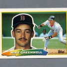 1988 Topps BIG Baseball #233 Mike Greenwell - Boston Red Sox