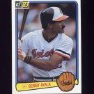 1983 Donruss Baseball #331 Benny Ayala - Baltimore Orioles
