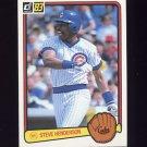 1983 Donruss Baseball #252 Steve Henderson - Chicago Cubs