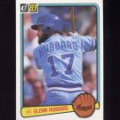 1983 Donruss Baseball #184 Glenn Hubbard - Atlanta Braves