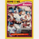 1989 Toys R Us Rookies Baseball #04 Damon Berryhill - Chicago Cubs