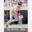 1991 Ultra Baseball #032 Mike Greenwell - Boston Red Sox