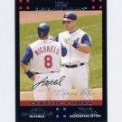 2007 Topps Baseball #651 Jason Michaels / Travis Hafner - Cleveland Indians
