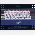 2007 Topps Baseball #603 Los Angeles Dodgers Team Photo
