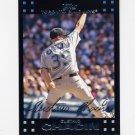2007 Topps Baseball #573 Gustavo Chacin - Toronto Blue Jays