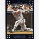2007 Topps Baseball #544 Juan Uribe - Chicago White Sox