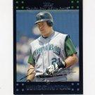2007 Topps Baseball #524 Ty Wigginton - Tampa Bay Devil Rays
