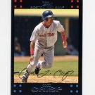 2007 Topps Baseball #413 Coco Crisp - Boston Red Sox