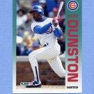 1992 Fleer Baseball #380 Shawon Dunston - Chicago Cubs