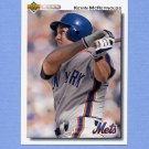 1992 Upper Deck Baseball #362 Kevin McReynolds - New York Mets
