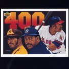 1992 Upper Deck Baseball #028 Dave Winfields 400th