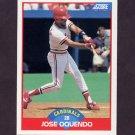 1989 Score Baseball #529 Jose Oquendo - St. Louis Cardinals