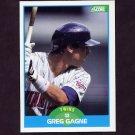 1989 Score Baseball #159 Greg Gagne - Minnesota Twins