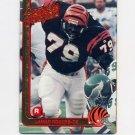 1991 Action Packed Rookie Update Football #71 Lamar Rogers RC - Cincinnati Bengals