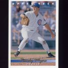 1993 Upper Deck Baseball #667 Randy Myers - Chicago Cubs