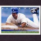 1993 Upper Deck Baseball #564 Cecil Fielder - Detroit Tigers
