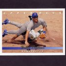 1993 Upper Deck Baseball #511 Billy Ripken - Texas Rangers