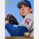 1993 Upper Deck Baseball #422 Pete Janicki RC - California Angels