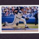 1993 Upper Deck Baseball #378 John Kiely - Detroit Tigers