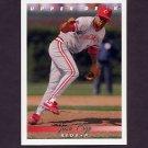 1993 Upper Deck Baseball #226 Jose Rijo - Cincinnati Reds