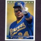 1993 Upper Deck Baseball #192 Darryl Hamilton - Milwaukee Brewers