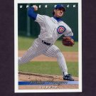 1993 Upper Deck Baseball #106 Mike Morgan - Chicago Cubs