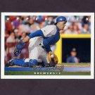 1993 Upper Deck Baseball #102 B.J. Surhoff - Milwaukee Brewers