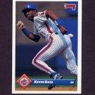 1993 Donruss Baseball #745 Kevin Bass - New York Mets