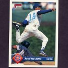 1993 Donruss Baseball #582 Jose Vizcaino - Chicago Cubs