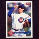 1993 Donruss Baseball #160 Jeff Hartsock - Chicago Cubs