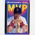 1989 Donruss Baseball Bonus MVP's #BC13 Mike Greenwell - Boston Red Sox