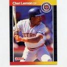 1989 Donruss Baseball #209 Chet Lemon - Detroit Tigers