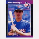 1989 Donruss Baseball #166 Mike Stanley - Texas Rangers