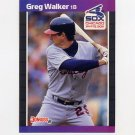 1989 Donruss Baseball #135 Greg Walker - Chicago White Sox