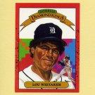 1990 Donruss Baseball #016 Lou Whitaker DK - Detroit Tigers