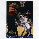 1994-95 Skybox Premium Basketball #113 Charles Oakley - New York Knicks