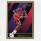 1990-91 SkyBox Basketball #216 Hersey Hawkins - Philadelphia 76ers