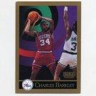 1990-91 SkyBox Basketball #211 Charles Barkley - Philadelphia 76ers