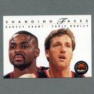 1993-94 SkyBox Premium Basketball #313 Harvey Grant / Chris Dudley - Portland Trail Blazers