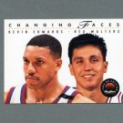1993-94 SkyBox Premium Basketball #308 Kevin Edwards / Rex Walters - New Jersey Nets