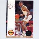 1993-94 SkyBox Premium Basketball #231 Eric Riley RC - Houston Rockets
